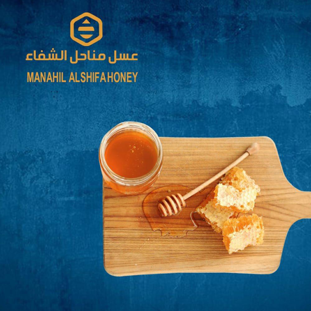 كل ماكان العسل قريب كل ماكانت حياتك اجمل 😋🍯  #عسل_مناحل_الشفاء #عسل_طبيعي #عسل #الرياض #الرياض_الآن #السعودية #شفاء #مساء_الخير #علاج_طبيعي #الشتاء #شتويه