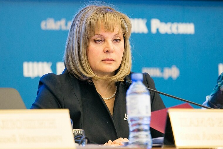 Госуслуги по выборам. Москве предложили опробовать онлайн-сбор подписей https://t.co/RiiO2I4wle https://t.co/68pWkBCcEZ