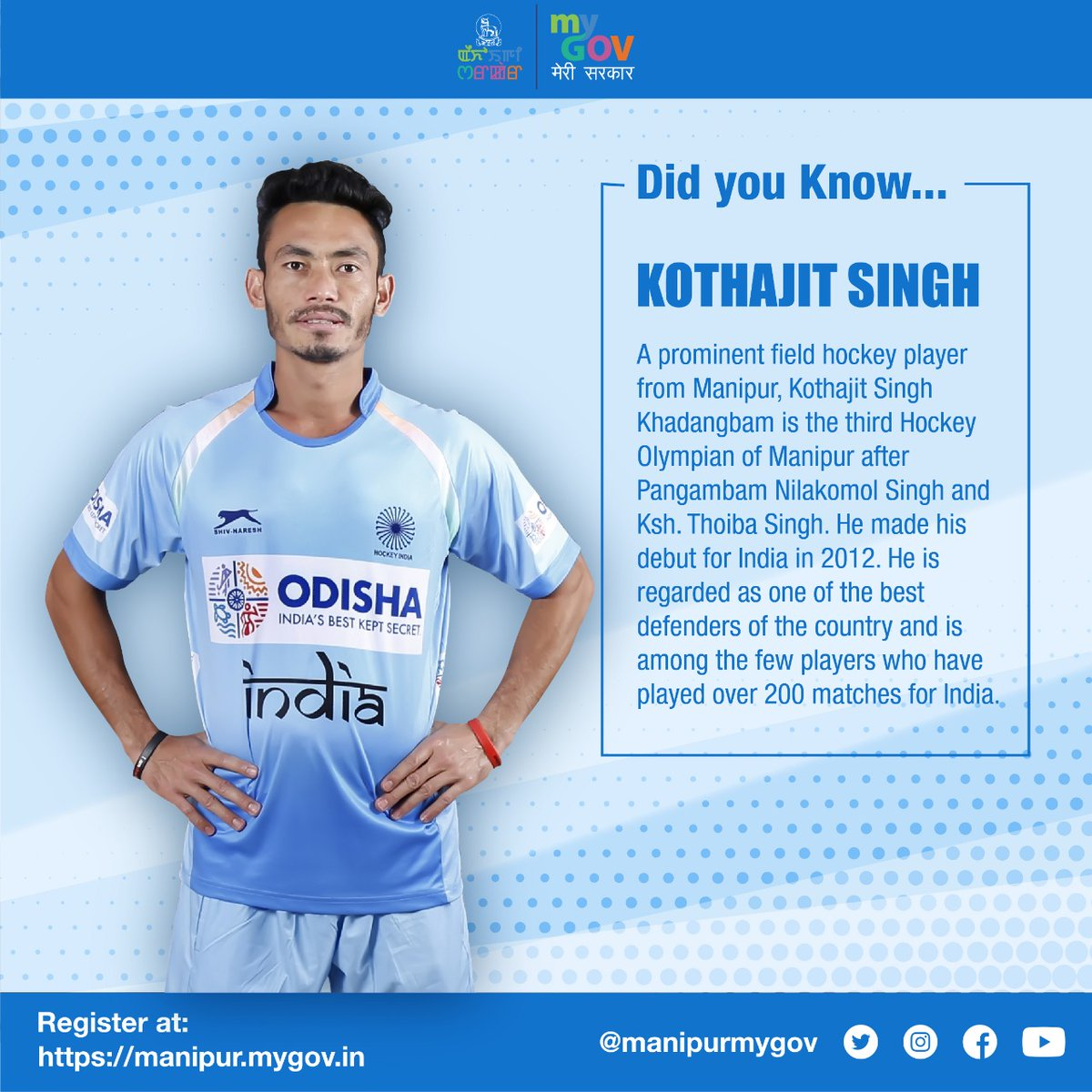 Since he made his debut in 2012, Kothajit Singh has been a pivotal force for the Indian Men's Hockey Team who powered the team to a Gold Medal finish at the 2014 Asian Games in Incheon, South Korea. He considers the Hockey legend, Dhanraj Pillay as his role model.  #HockeyIndia
