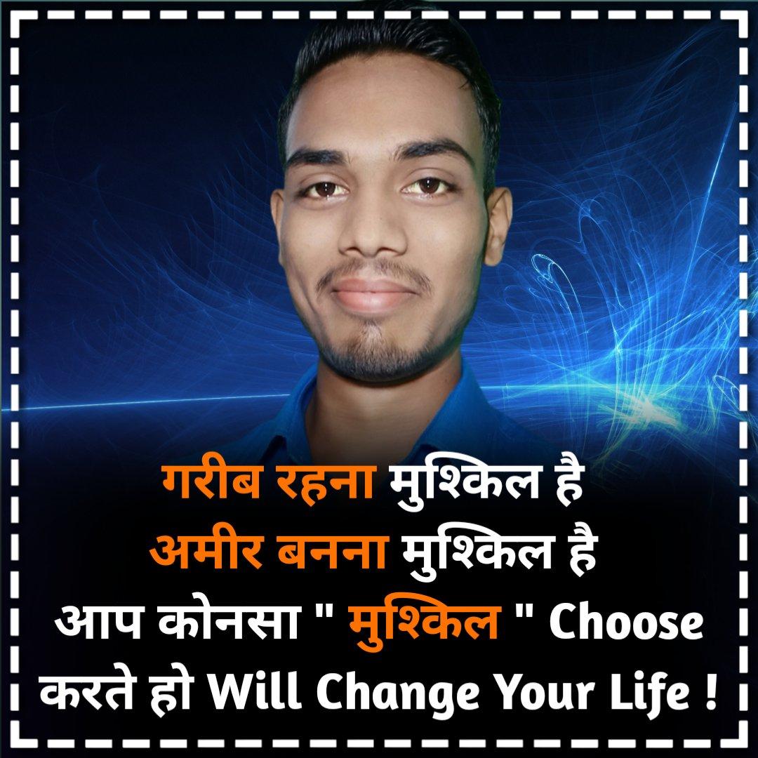 What Do You Think🤔? Comment Below 👇🏻#omkarmz     #Motivation #Mindset  #lifequotes #lifestyle #successmindset #qutes #succes #successquotes