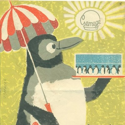 It's #PenguinAwarenessDay! Do you want to see manifestations of the human fascination for penguins in cultural heritage collections? I've curated a quick overview of the highlights in @Europeanaeu: https://t.co/Ftb9xklFXw  #OpenGLAM #musesocial https://t.co/LRNSiYaaSl