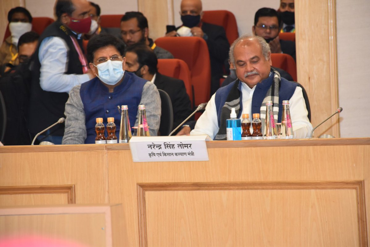 Ministers @nstomar and @PiyushGoyal at the meeting currently underway in Vigyan Bhavan   #FarmersProtest
