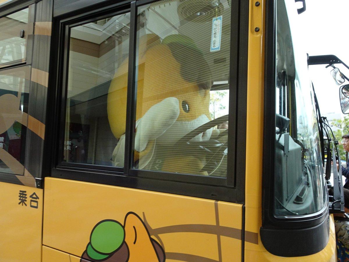 旅 ローカル 路線 バス 乗り継ぎ 対決