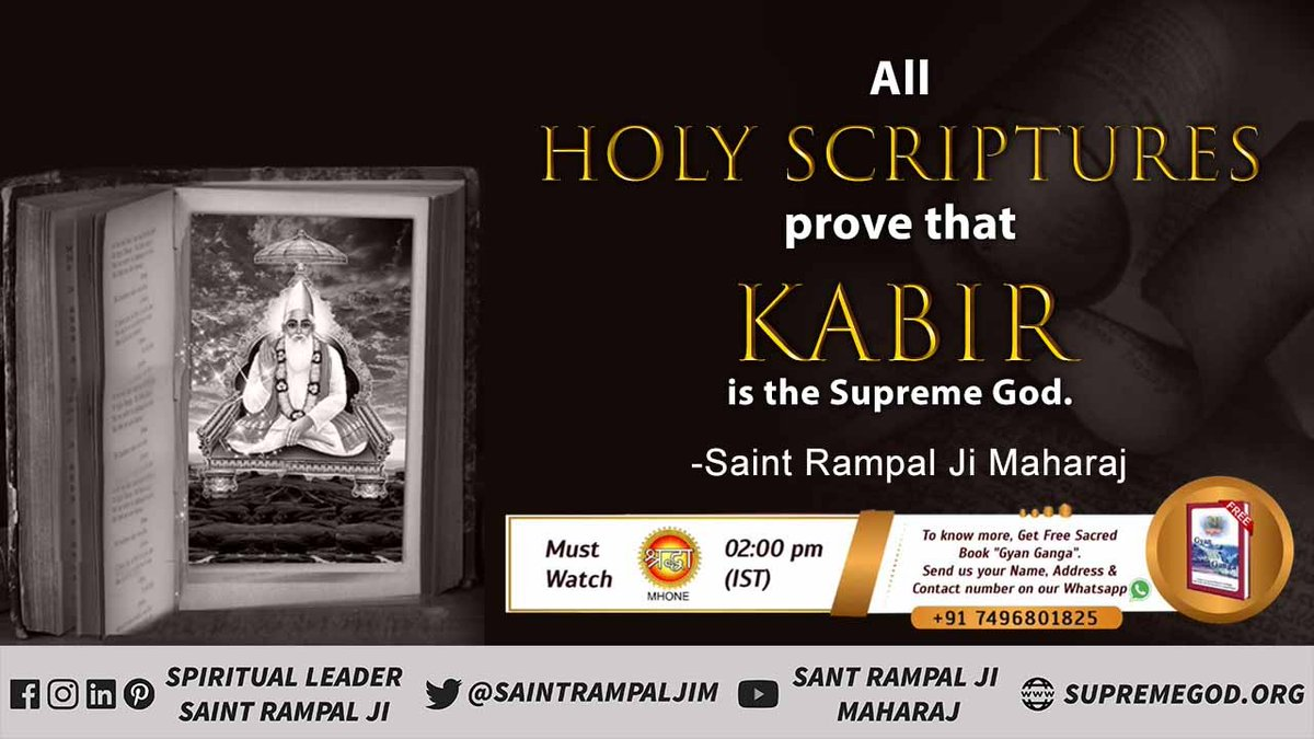 All holy scriptures prove that Kabir Saheb Ji is the Supreme God. - Spiritual Leader Saint Rampal Ji Maharaj #wednesdaythought  #GodMorningWednesday