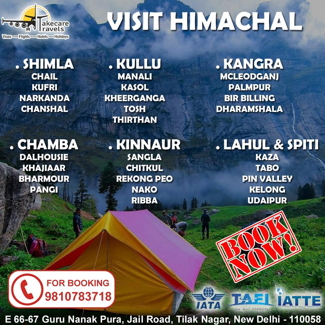 VISIT HIMACHAL  #Shimla #Chail #Kufri #Narkanda #Chanshal #Kullu #Manali #Kasol #Kheerganga #Tosh #Thirthan #Kangra #Mcleodganj #Palmpur #Bir_Billing #Dharamshala #Chamba #Dalhousie #Khajiaar #Bharmour #Pangi #Kinnaur  Call +91 9810783718 WhatsApp-