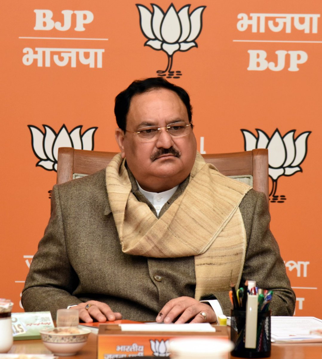 BJP National President Shri @JPNadda held a meeting with party's National General Secretaries at party headquarters in New Delhi.