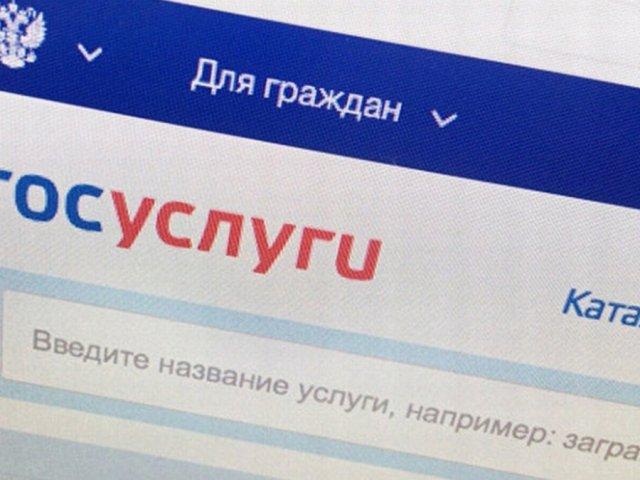 Жители Курской области смогут узнать информацию о льготах через Госуслуги  https://t.co/YOOaQWZHcO https://t.co/S3jBXolStk