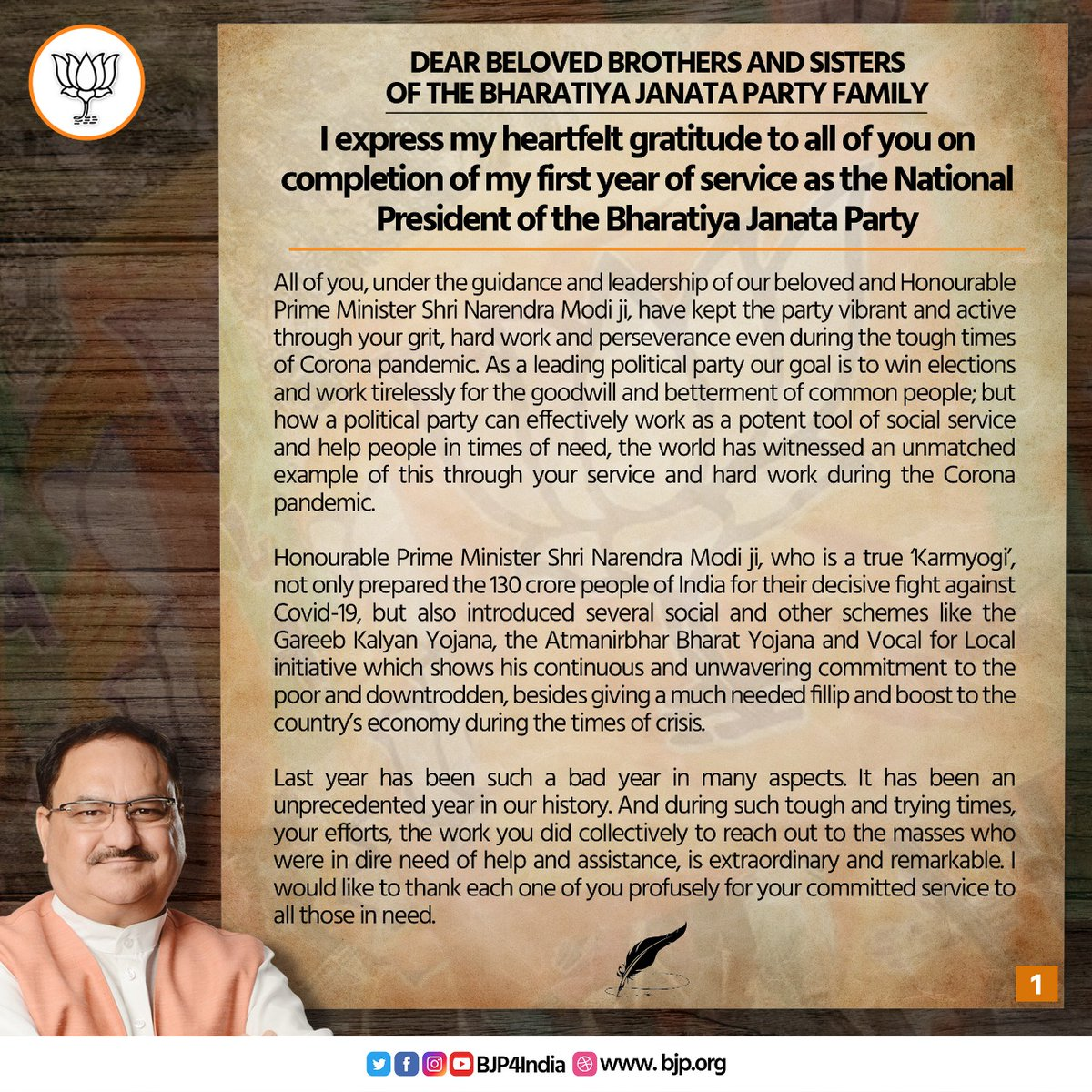 Hon'ble President of Bharatiya Janata Party, Shri @JPNadda, writes a heartfelt letter addressing party Karyakartas on completion of his first year as National President of the party.