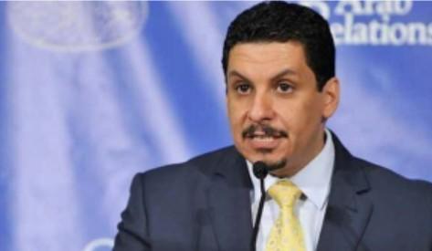 بن مبارك يرحب بإعفاءات الولايات المتحدة عقب تصنيف مليشيا الحوثي إرهابية #اليمن