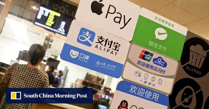 China's central bank defines monopoly for the first time in antitrust curb of world's largest online payment services market Photo