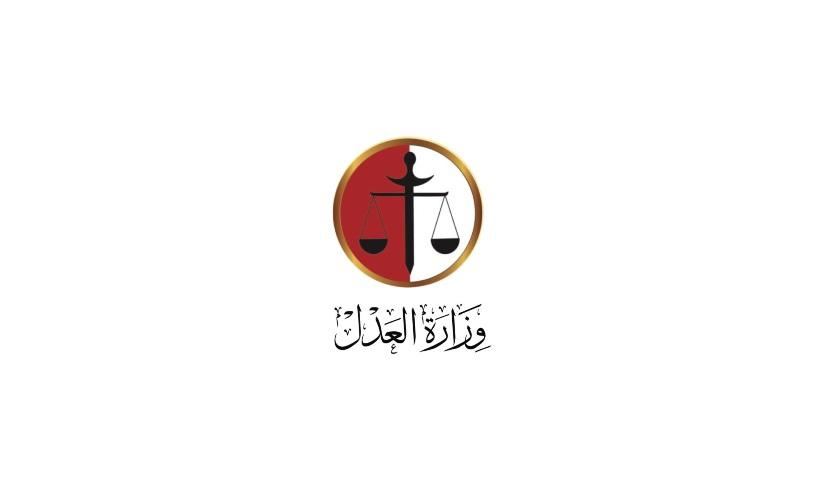 إجازة نتيجة ملاحق امتحان تنظيم مهنة القانون المنعقدة في ابريل 2020   #سونا #السودان