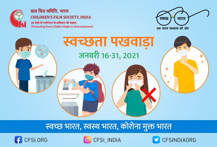 #SwachhataPakhwada from 16-31 January 2021 observed by CFSI Mumbai by screening #Swachhata films for children at Chhattisgarh Rajya Bal Kalyan Parisad Raipur, to create awareness about cleanliness and hygiene.  @SwachhBharat @MIB_India @PrakashJavdekar