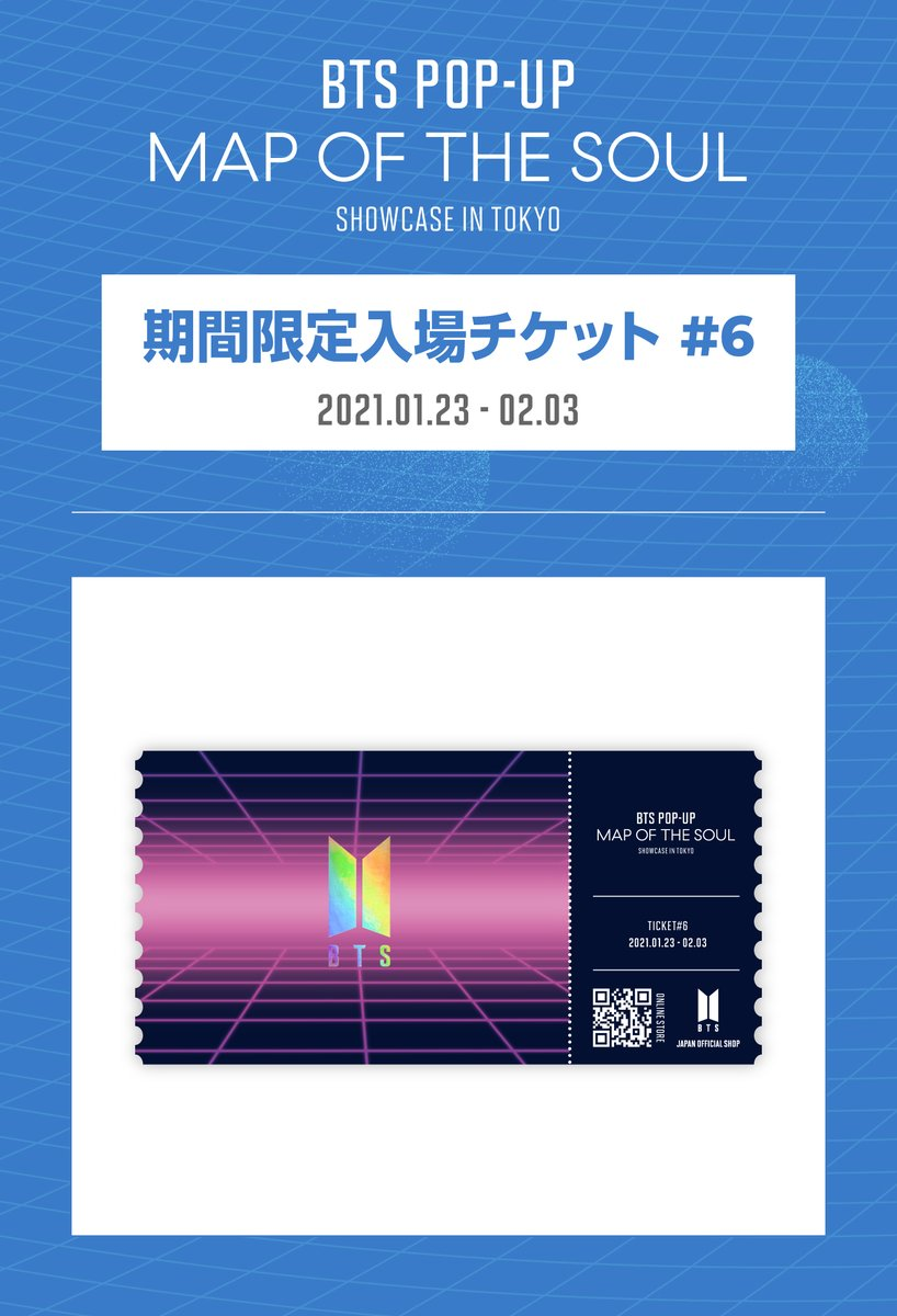 @BTS_jp_official #BTS POP-UP: At MAP OF THE SOUL Showcase in Tokyo, admission tickets are given to visitors.Starting today, January 23rd (Sat), BTS LOGO design tickets will be available!We look forward to your attendance!  #BTS_POPUP   #MAP_OF_THE_SOUL