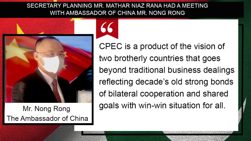 It's great to see #PakistanMovingForward as CPEC has opened notable opportunities for #Pakistan.  #gwadar #Balochistan #CPFC  #KamyabJawan  #karachi  #TheWorldIn2021  #China .@thenews_intl  .@TheEconomist  .@OfficialDGISPR  .@GovtofPakistan  .@PakPMO  .@PlanComPakistan