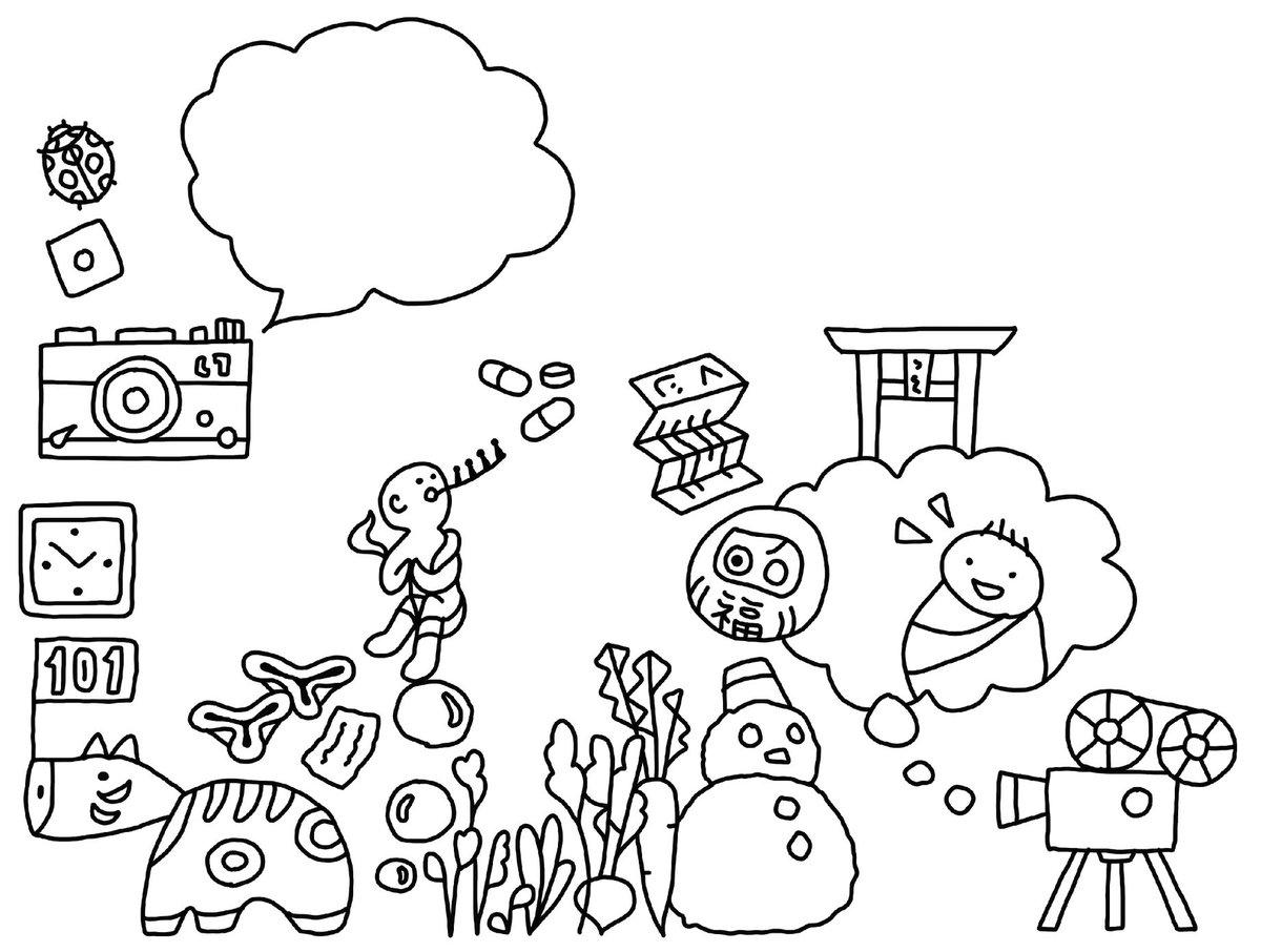 1日1モチーフ。 #みやじまゆういち #yuichimiyajima #1日1モチーフ #赤ちゃん #子ども #子 #ベビー #baby #1月20日