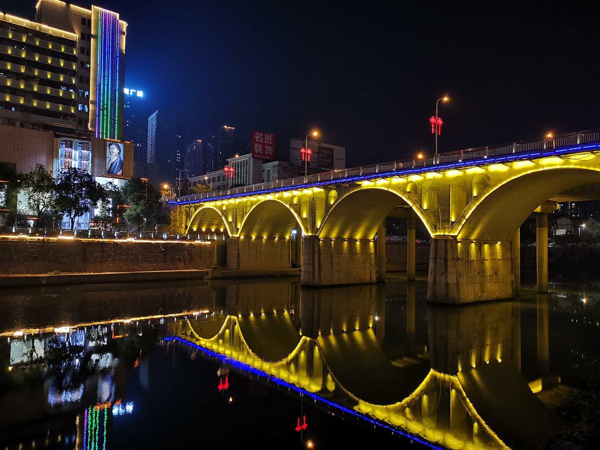 🌉🌉🌉 #bridge #night #lights #neon #river #winter #city #Shaoyang #China