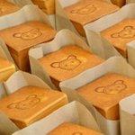 文明堂『3時のおやつあんぱん』知ってますか?ぎっしりの北海道大納言小豆×ふわとろ食感が最高!
