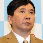 心配、爆笑問題の田中裕二さんがくも膜下出血で入院と休養・・・