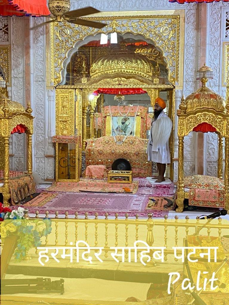 सिखों के दसवें गुरु,महान वीर...एक आदर्श व्यक्तित्व...गुरु गोविंद सिंह जी की जयंती पर उन्हें श्रद्धापूर्वक नमन! 🙏💐 #gurugobindsinghjayanti  #GuruGobindSingh  #gurugobindsinghji  #Gurpurab  #gurupurab  #gurugovindsinghjayanti  #GuruGobindSinghJayanti2021 https://t.co/l1Aq1DJt2a