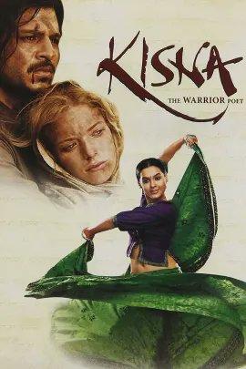 #16YearsOfKisna 21Jan2005 #VivekOberoi #IshaSharvani #AntoniaBernath #AmrishPuri #OmPuri  #JavedAkhtar  #ARRehman #IsmailDarbar  @SubhashGhai1