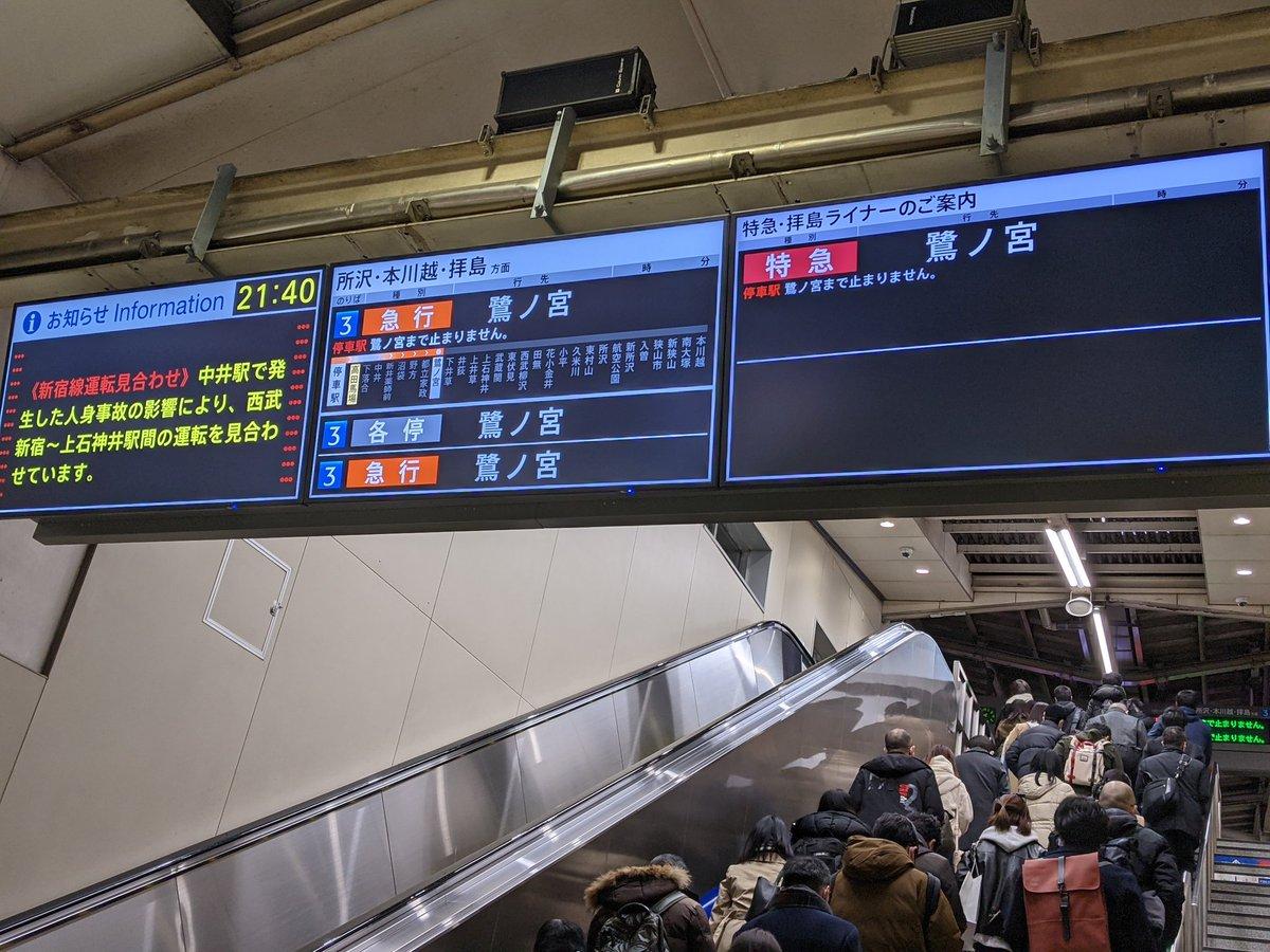 自殺 新宿 駅