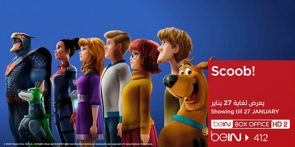 The Scooby Gang are now on beIN BOX OFFICE HD2! Watch it before it's gone #SCOOB 👇 Subscribe now and don't miss on the latest blockbusters, great series and more family shows🎬 🔗🔗 📱 #beIN