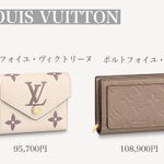 長財布もいいけどミニ財布もいい!可愛いハイブランドミニ財布8選!