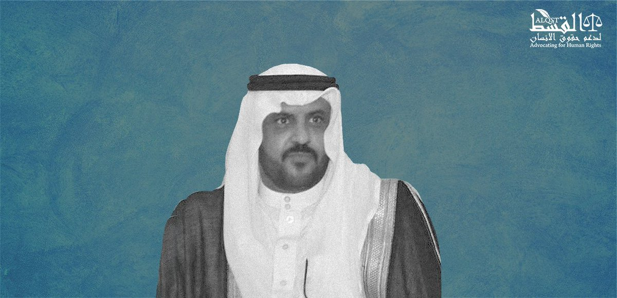ALQST has received news that a number of prisoners have begun a hunger strike in protest against ill-treatment.   Among them is human rights activist Mohamed al-Otaibi.