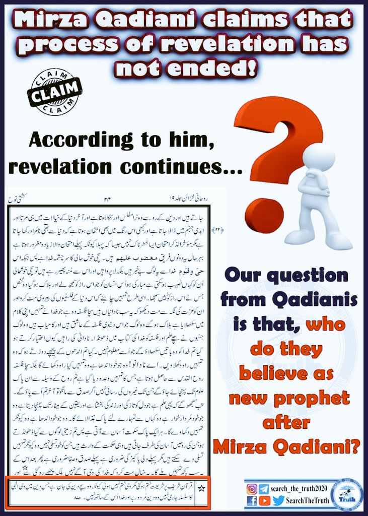 Mirza Qadiani Claims that process  of revelation  has not ended❗ according to  to him, revelation Continues.....🤔❓❓❓ #LoveforAll_HatredforNone  #PeaceLovers  #HumanityFirst  #TrueIslam #WednesdayMotivation #SearchTheTruth