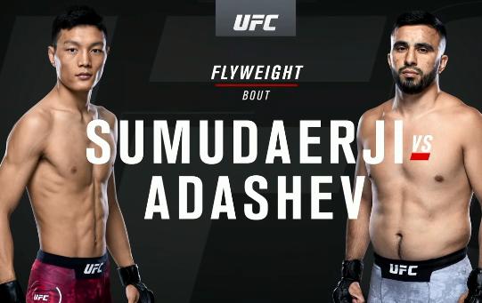 Next up Sumudaerji vs Adashev #UFCFightIsland8