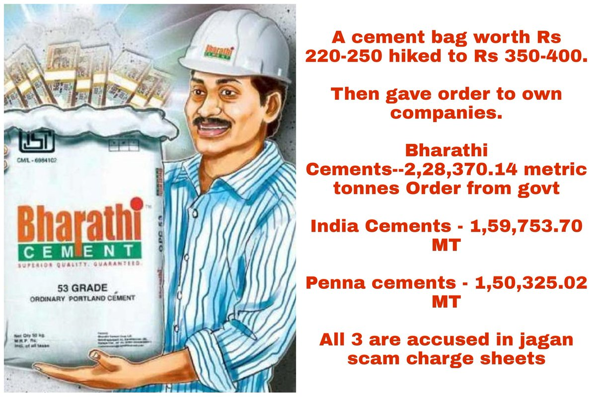 Replying to @Harinani_: Another Scam by khaidi saab 😯🙏   #YSJaganFailed