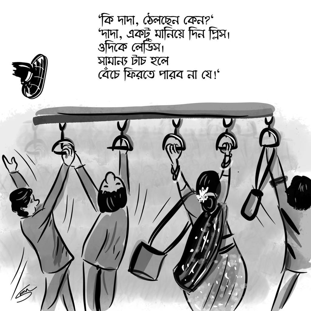 Dilemmas  #mysketch #Bengali #wednesdaythought