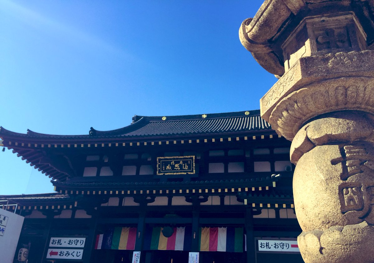 My first visit of the year to the temple Kawasaki Daishi. There were much less people because of COVID-19  It was a good opportunity to pay respects to ancestors and rethink #NewYearsResolutions   #wednesdaythought #WednesdayMotivation #COVID19 #PhotoOfTheDay #photography #japan