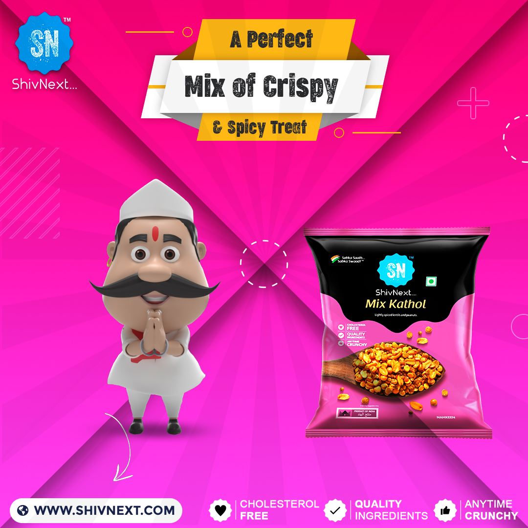Make your crunch time crispy and spicy with Mix Kathol Chavana from Shivnext. It's all ingredients are so yummy that you won't even care about the world around you for a while. Available at your nearby Indian stores. #ShivNext #Instafood #foodies #healthy #available #namkeen