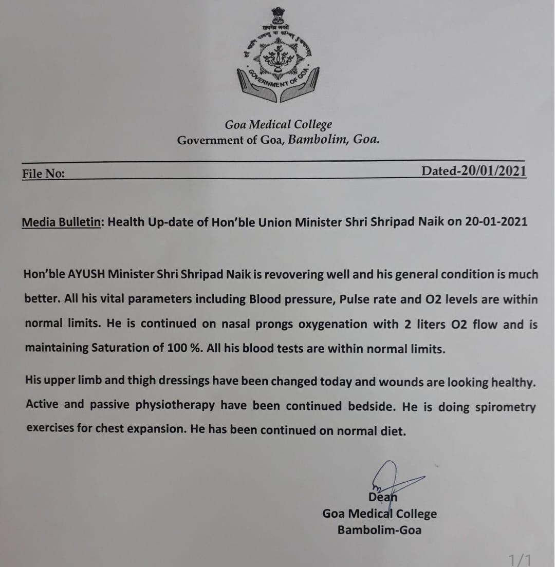 #GPNews #Goa  Health Update of Union Minister Shripad Naik https://t.co/5cYAIRXEbj