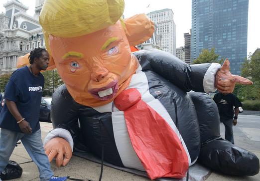 #trumpslastday #ByeDon  Last Gasp City ..  Private Citizen Trump .. DE flated! 😺