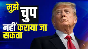 Congratulations #usa 💐 #American Modi's term ends.  #Inauguration #InaugurationDay #Inauguration2021 #ByeByeTrump  #ByeDon #Trump #TrumpsLastDay #JoeBiden  #KamalaHarris
