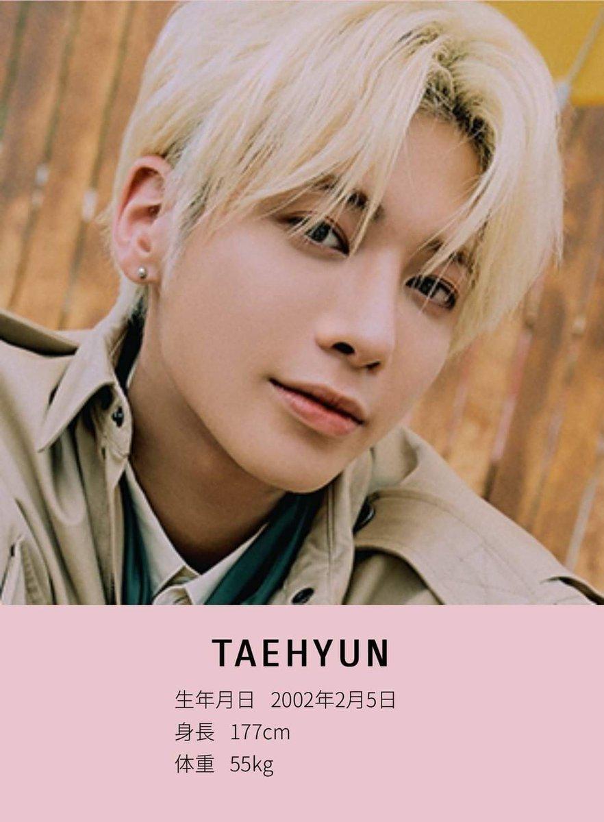 TaeGyu! #Taehyun #Beomgyu #TXT #TXT_TAEHYUN #TXT_BEOMGYU 💜💕🐿🐻