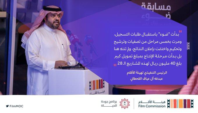 الأستاذ عبدالله آل عياف القحطاني