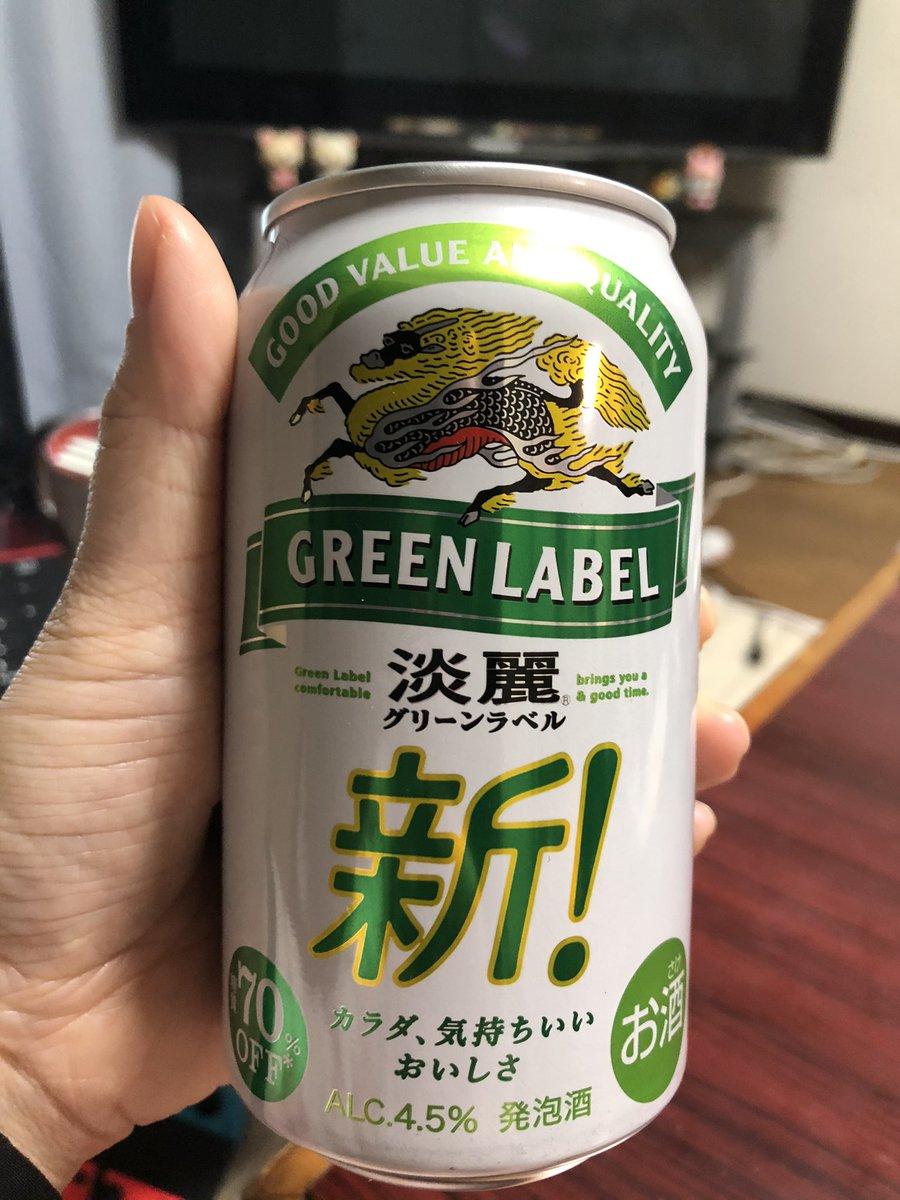 ラベル グリーン