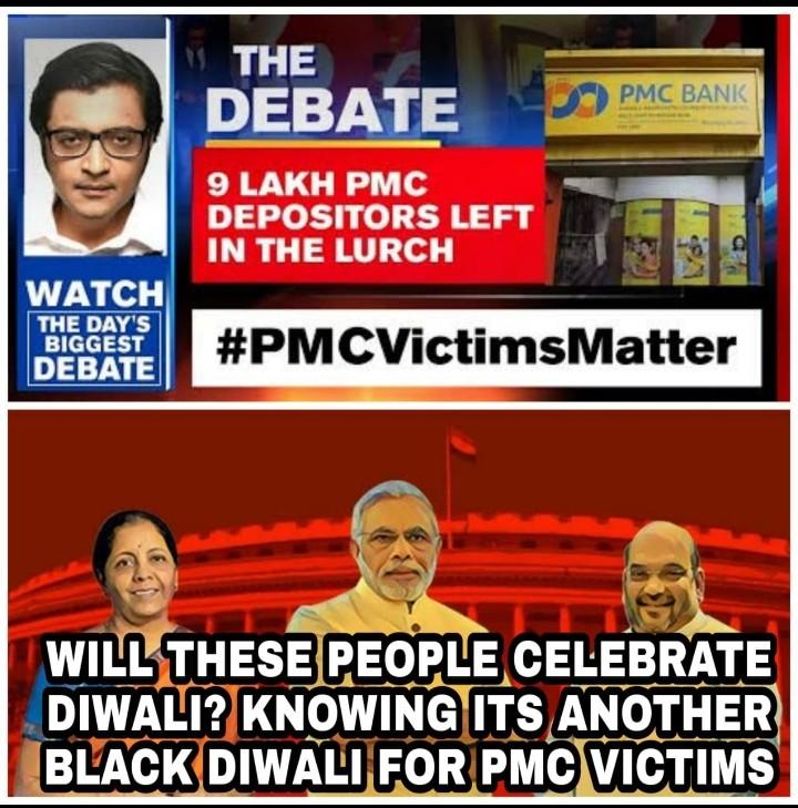 @Mohan220475 @PMCBankCrisis @SrBachchan @RBI @RBIsays @nsitharaman @nsitharamanoffc @DasShaktikanta Kaaka Paisa Kab Milega Mera..@RBI @nsitharaman @nsitharamanoffc @AmitShah @narendramodi @MumbaiMirror @EconomicTimes @TimesNow @ABPNews @aajtak @timesofindia #PMCBankCrisis @Dev_Fadnavis #PMCBankScam #pmcbankdepositors