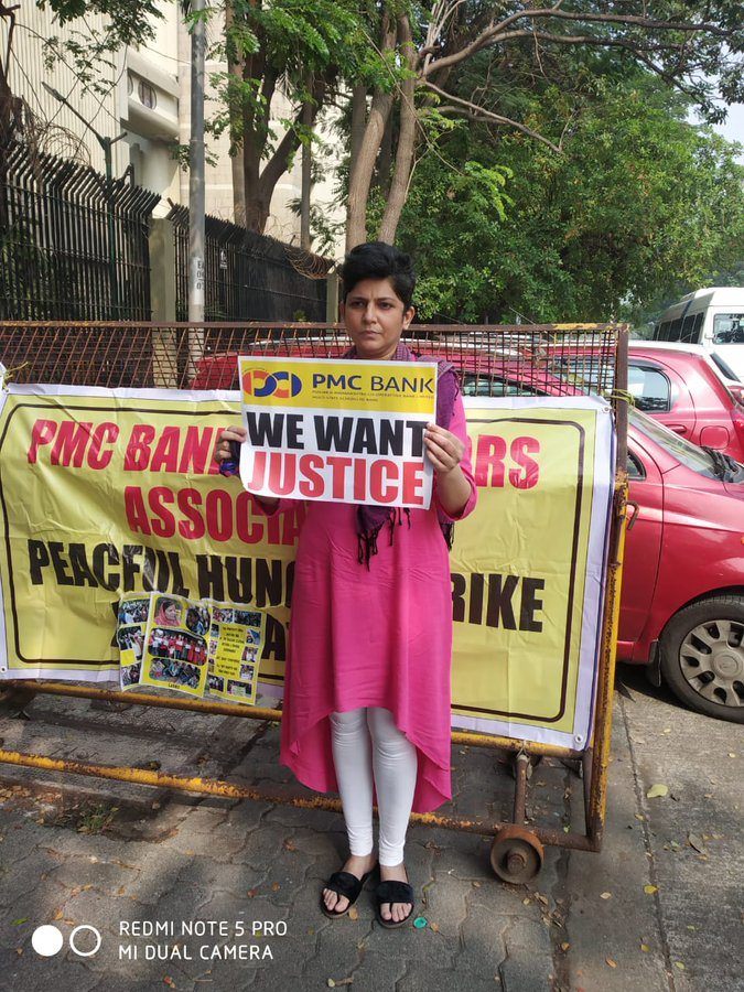 @santuku30369945 @PMOIndia @nsitharaman @RBI @RBReich #PMCBankCrisis