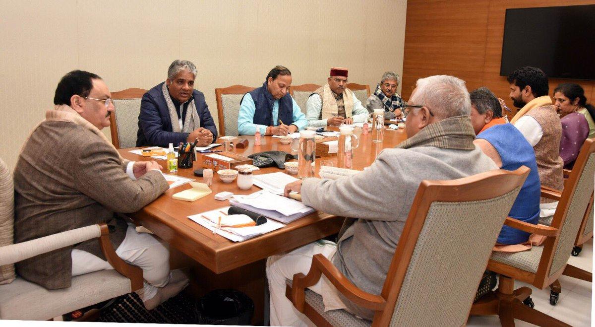 Replying to @shivprakashbjp: राष्ट्रीय महामंत्री बैठक भाजपा कार्यालय दिल्ली में ।