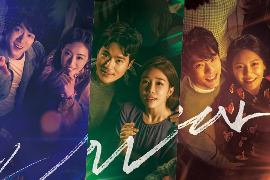 #NewYearBlues Unveils Romantic Posters Of #YooInNa, #GirlsGenerations Sooyoung, #YooYeonSeok, And More soompi.com/article/144987…