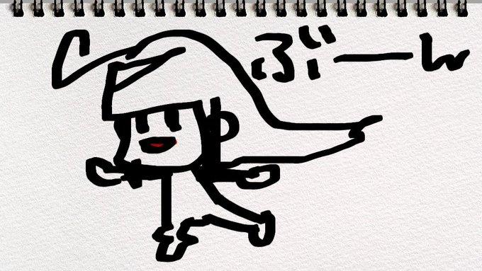 haruno_megumiの画像