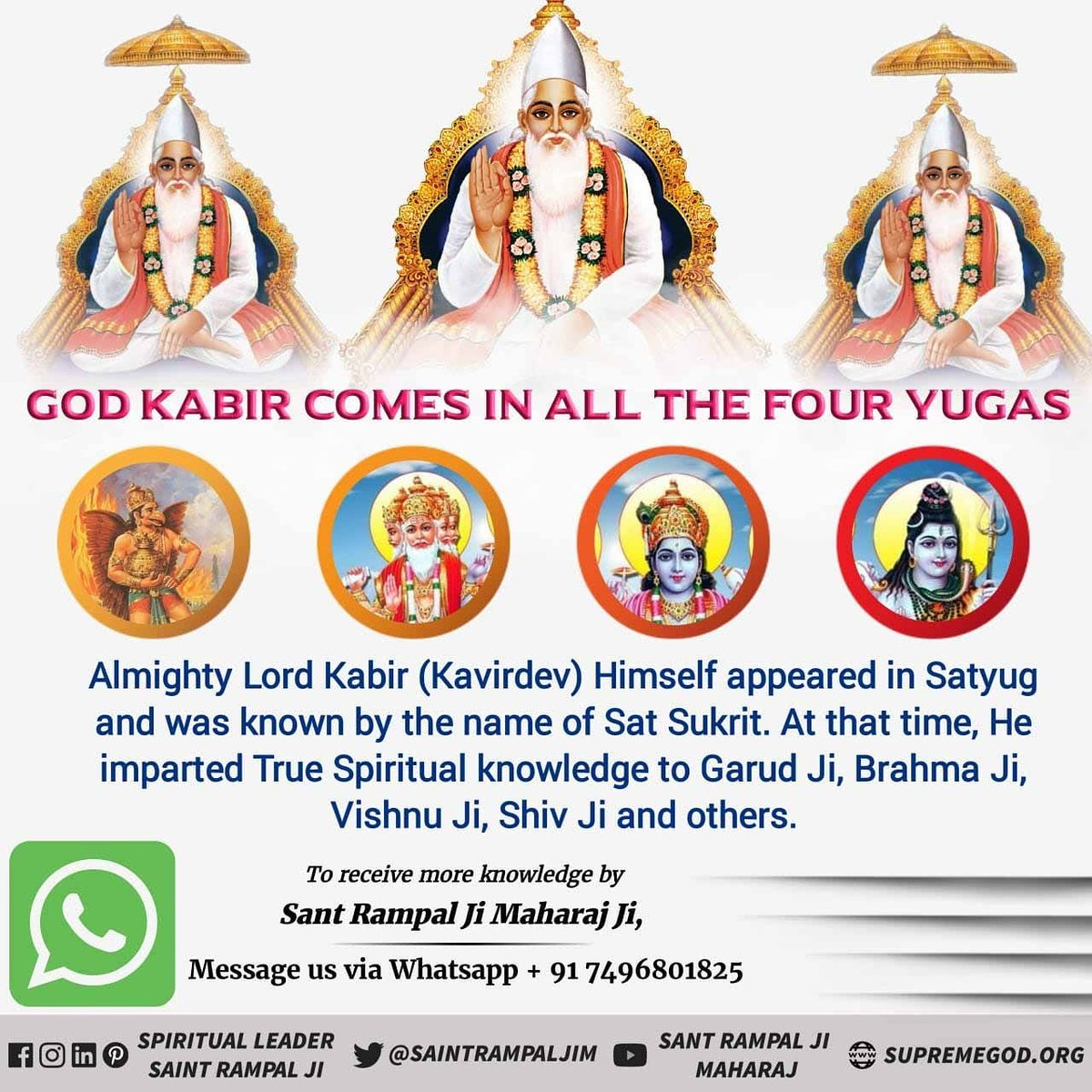 Supreme God Kabir appears whenever He wishes; He never takes birth from a mother because He is the Originator of all. He is the liberator of the world - Saint Rampal Ji Maharaj  #ThursdayThoughts  #GodMorningThursday