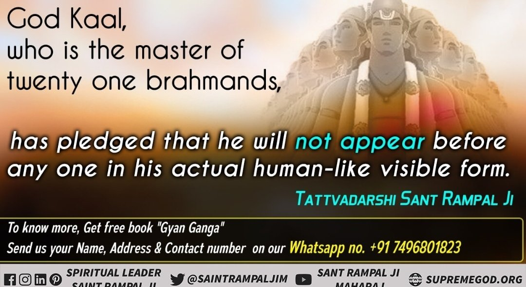 #GodMorningFriday #FridayMotivation #HiddenTruthOfGita Do you know Kaal (Brahm ) is Speaker of  Srimad Bhagwat Gita Ji. He is not Immortal God @SaintRampalJiM #FridayThoughts #fridayfitness - Must watch Sadhna TV 07:30PM