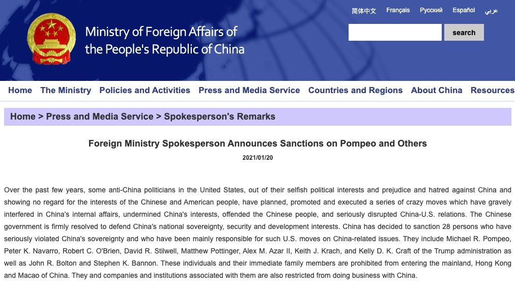 #الصين تضع عقوبات على 28 شخص من الساسة الأمريكيين من بينهم #بومبيو @SecPompeo، والعديد من الاشخاص من إدارة #ترامب #Trump