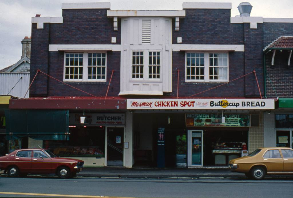 It's 1979 and the Mosman Chicken Spot is competing with the Village Fitness Centre.   Hope the New Year resolutions are being kept.   For more images like this go to   #throwbackthursday #tbt #mosman