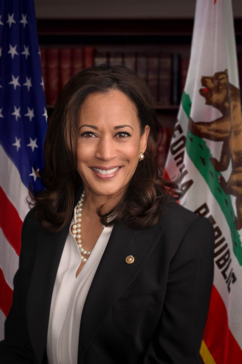 """""""It is with tremendous pride that I offer congratulations on behalf of the entire Howard University family to one of our own, Kamala Harris, in honor of her inauguration to become the 49th vice president of the United States."""" @HUPrez17"""